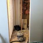 A 2012 Project: Bathroom saga